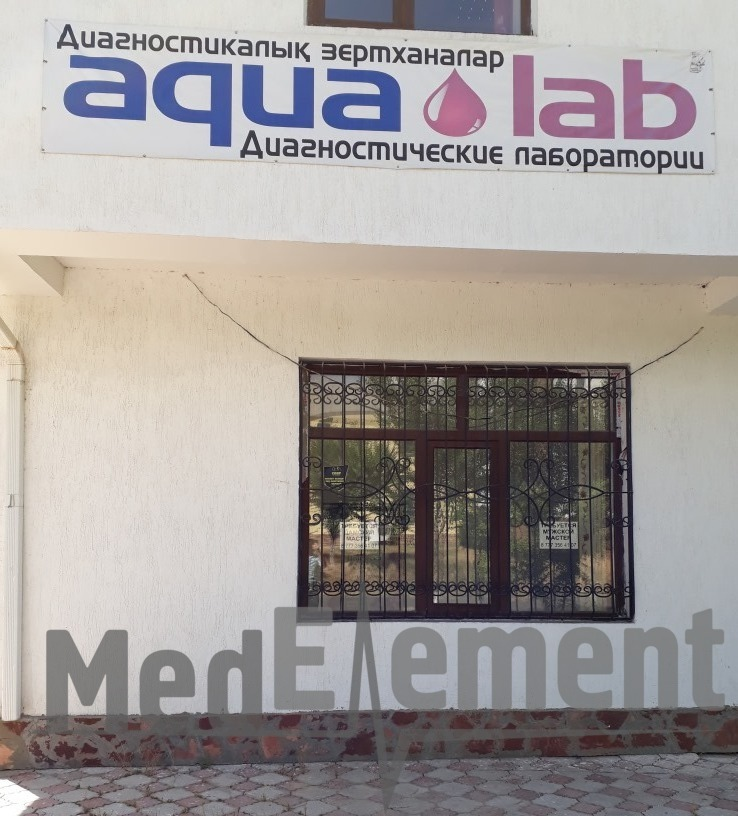 """AQUA LAB"" диагностикалық зертаханасы"