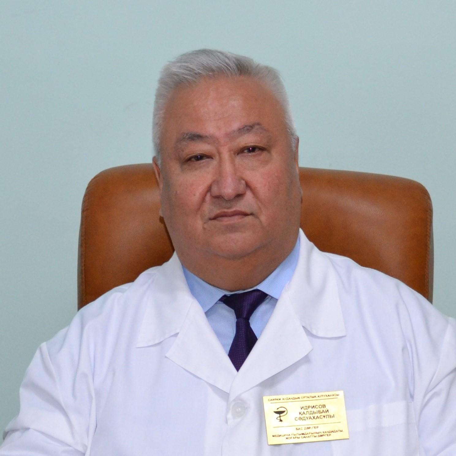 Идрисов Калдыбай Садуахасович