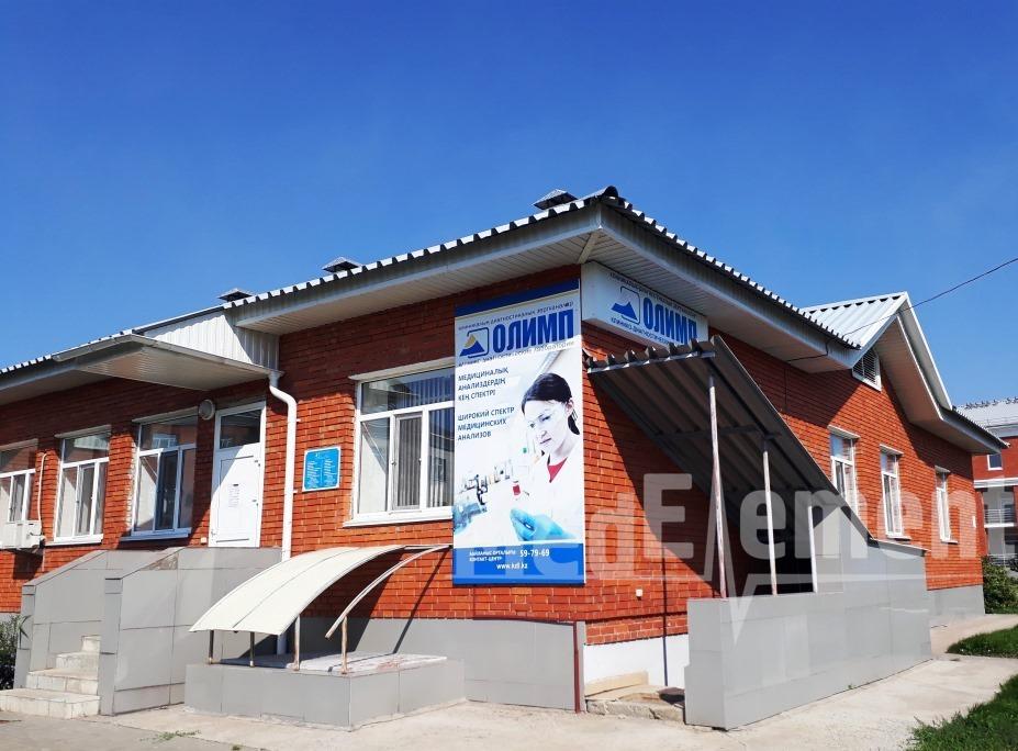 Городская поликлиника (акушерско-гинекологическое отделение)