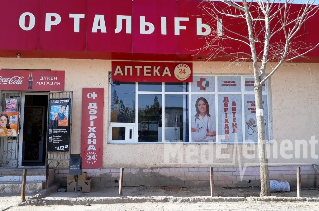 """Процедурный кабинет при аптеке """"АЙНУР"""" в ТЦ """"Керемет"""""""