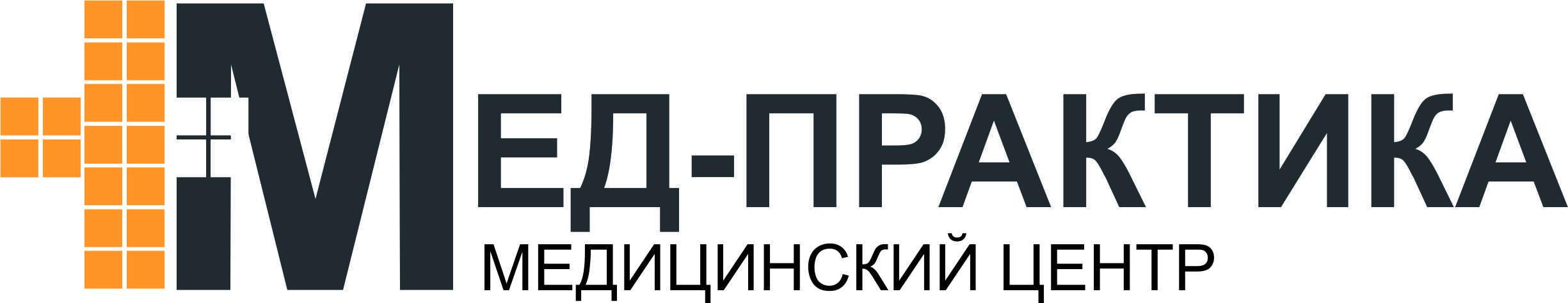"""Медицинский центр """"МЕД-ПРАКТИКА"""""""
