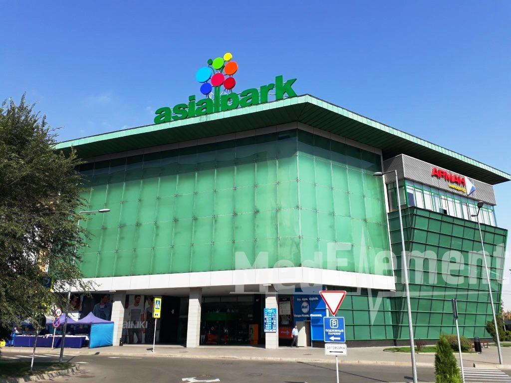 Аптека на Райымбека 514А