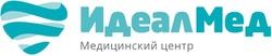 """Медицинский центр """"IDEALMED"""" на Цеткин"""