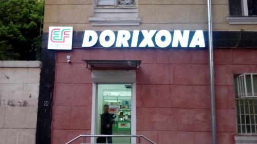 """Аптека """"EUROFARM"""""""