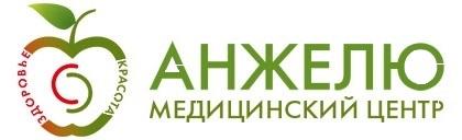"Медицинский центр ""АНЖЕЛЮ"""