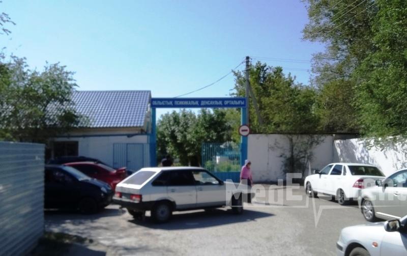 Психикалық денсаулық орталығы