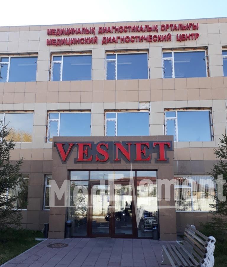 """""""VESNET"""" медициналық диагностикалық орталығы"""