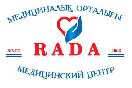 """""""РАДА"""" медицина орталығы (Әйтиев к-сі)"""