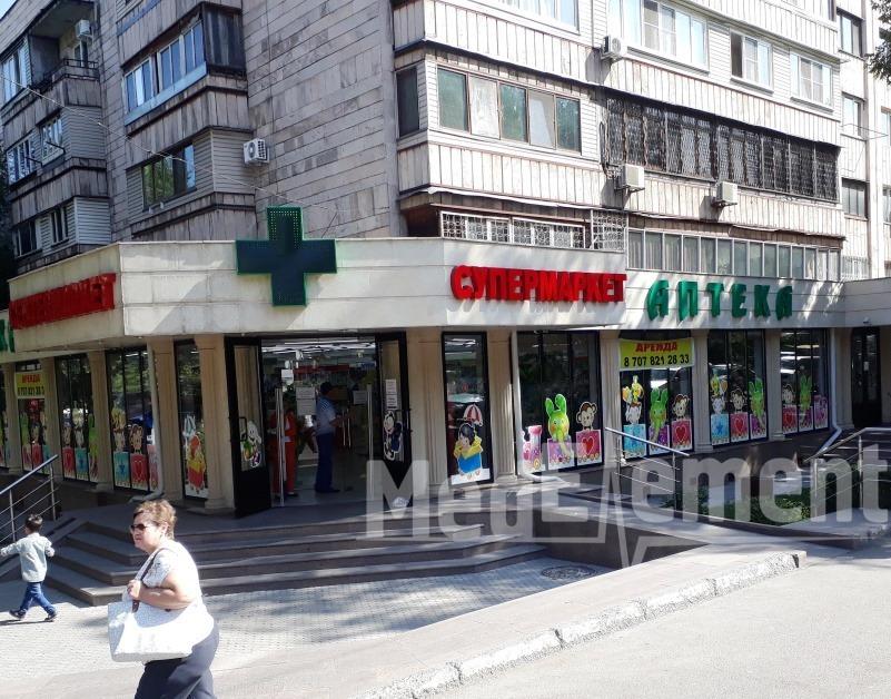 Аптека на Жибек Жолы