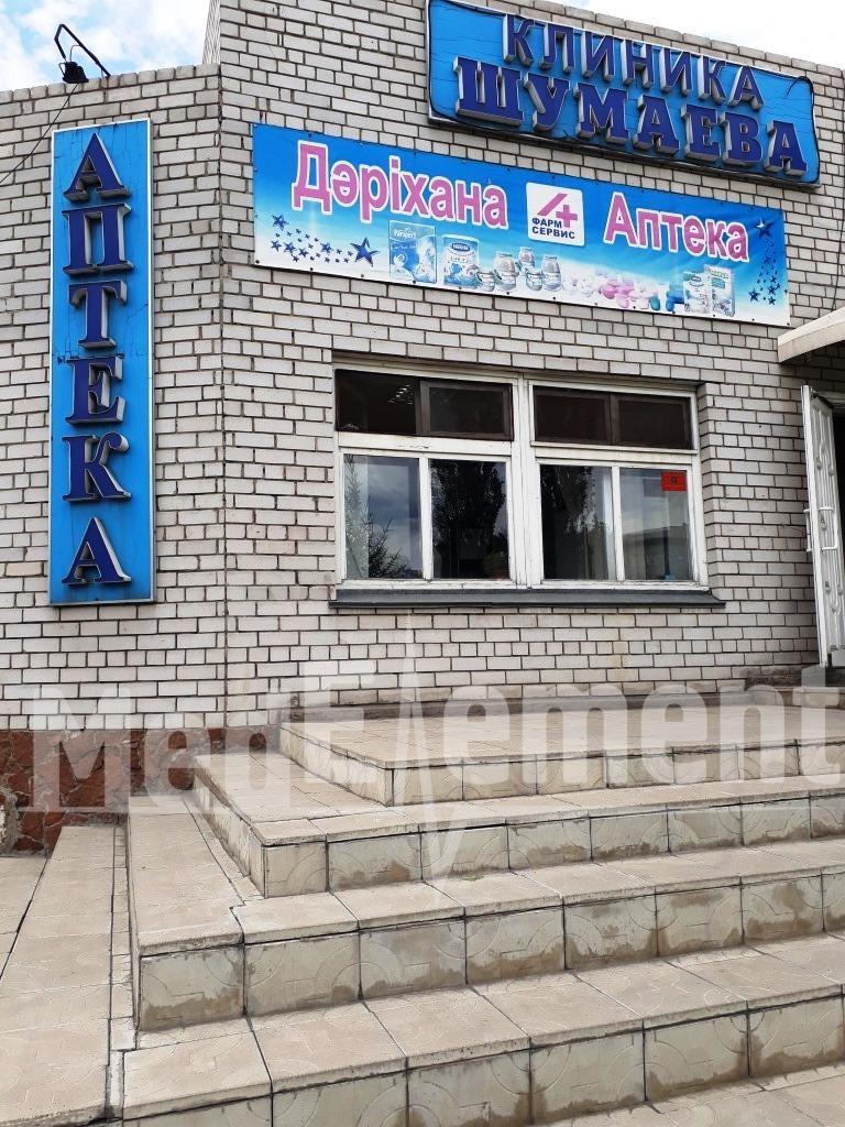 Аптека в клинике Шумаева