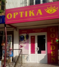 "Оптика ""GOLDEN OPTIKA"""