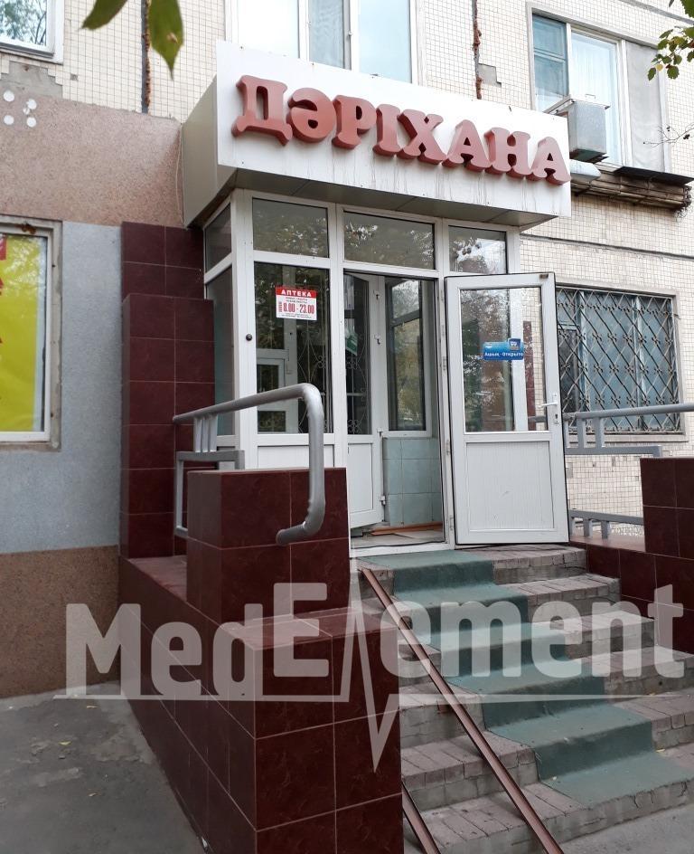 Аптека на Бейбитшилик 29