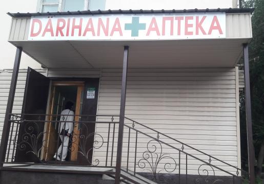 Аптека на Тауелсыздык 12