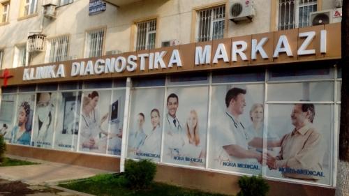"""Клиника """"NORA MEDICAL"""""""