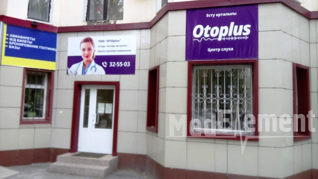 """OTOPLUS"" есту орталығы"