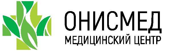 "Медицинский центр ""ОНИСМЕД"""