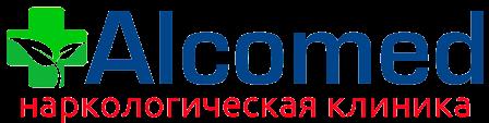 """Наркологическая клиника """"ALCOMED"""""""