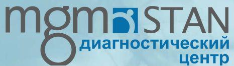 "Диагностический центр ""MGM STAN"" на Кабдолова"