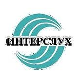 "Центр слуховых аппаратов ""ИНТЕРСЛУХ"""