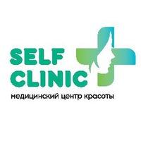 """SELF CLINIC"" медицина орталығы"