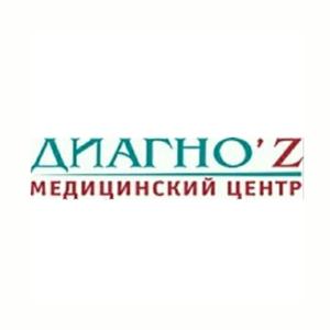 "Медицинский центр ""ДИАГНОЗ"""