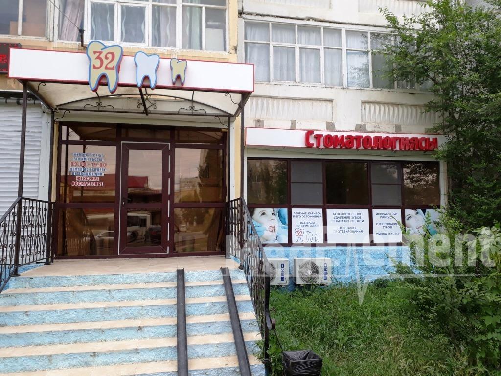 """""""32""""  тіс емдеуі (Шәйкенов к-сі)"""