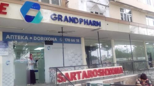 """Аптека """"GRANDPHARM"""" №9"""