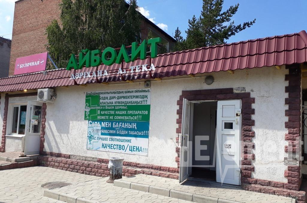 """""""АЙБОЛИТ"""" дәріханасы (Рощин к-сі)"""