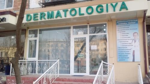"""Клиника """"DERMATOLOGIYA"""""""