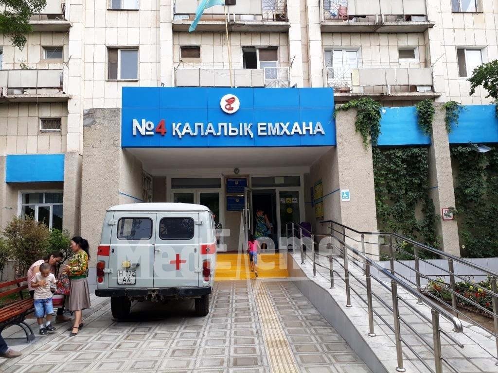 Городская поликлиника №4 (отделение в мкр Алатау)