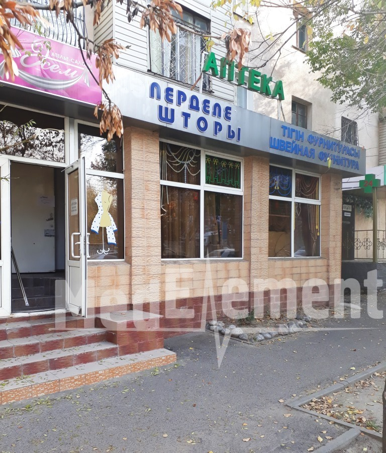Аптека на Наурызбай батыра 126