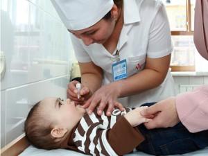 Государственный центр вакцинации
