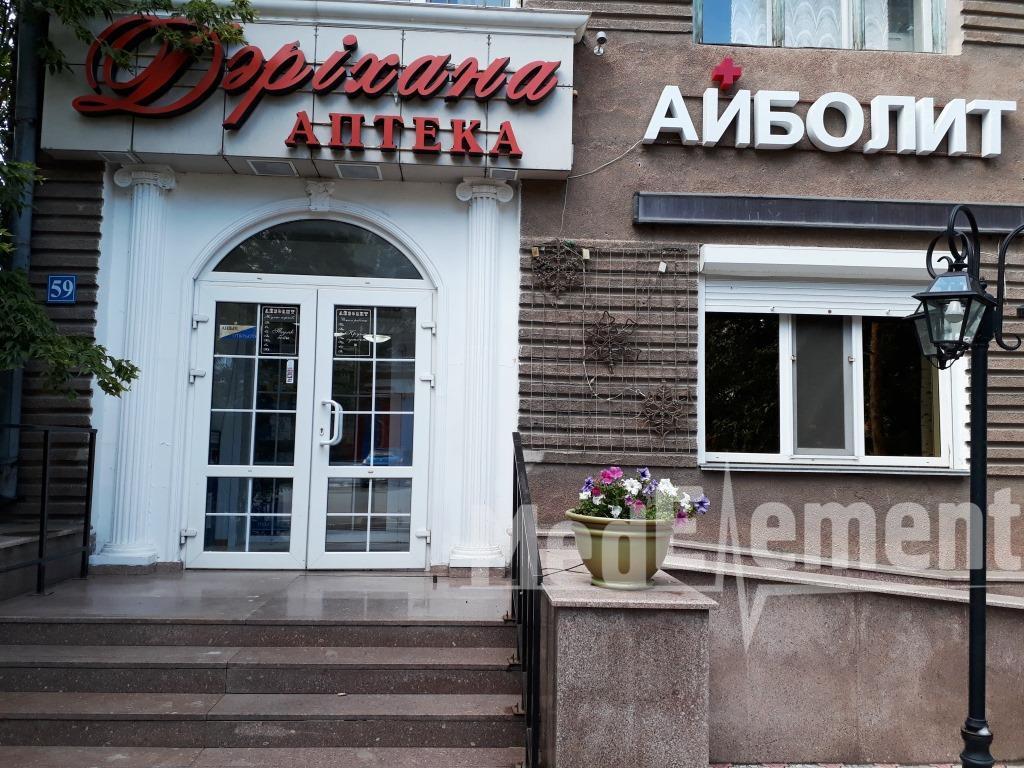 """Аптека """"АЙБОЛИТ"""" на Абая 59"""