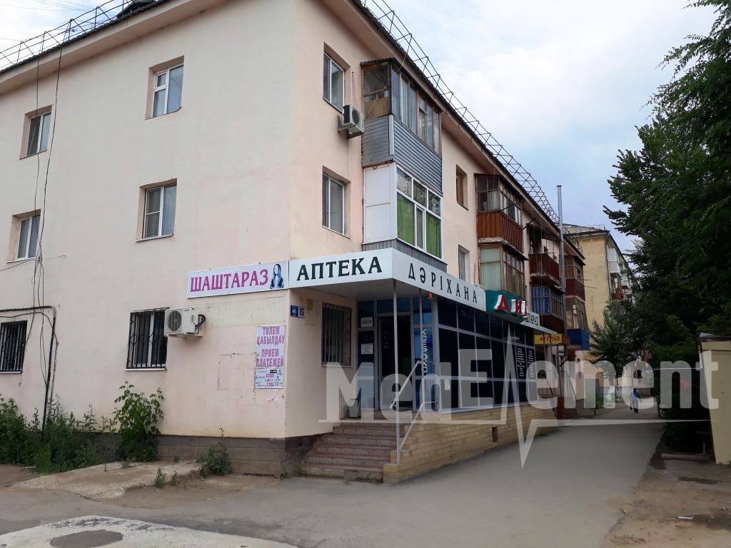 Аптека на Айтеке би 48