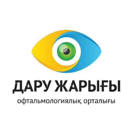 """""""ДАРУ ЖАРЫҒЫ"""" офтольмология орталығы"""