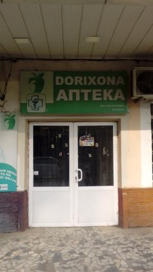 "Dorixona ""DOC VITA PHARM"""