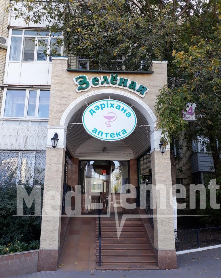 "Аптека ""ЗЕЛЕНАЯ"" на Кривогуза"