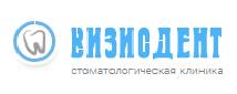 """Стоматологическая клиника """"ВИЗИОДЕНТ"""""""