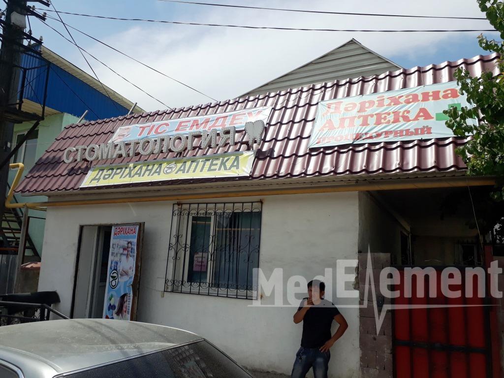 Аптека на Аубакирова 9 (Шанырак 2)