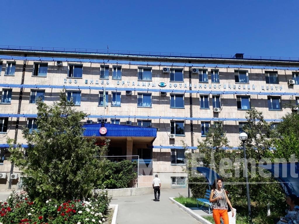 Жамбыл облыстық офтальмология орталығы