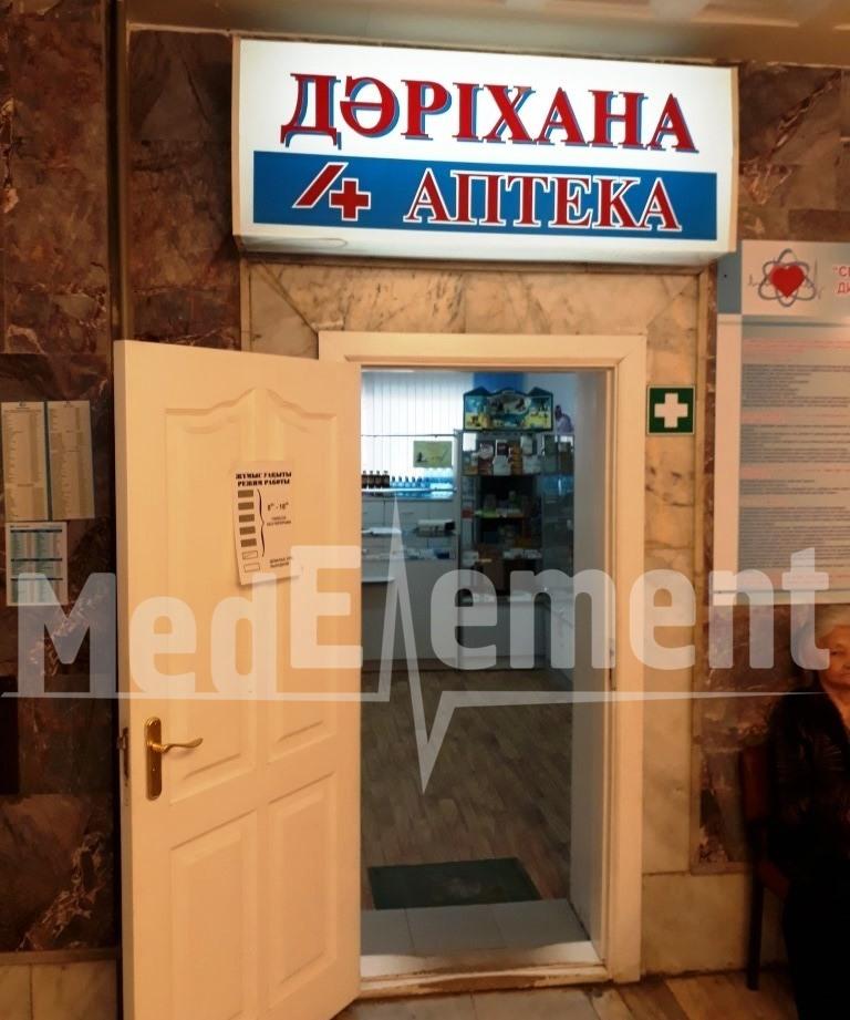 Аптека в здании консультативно-диагностического центра (корпус 1)
