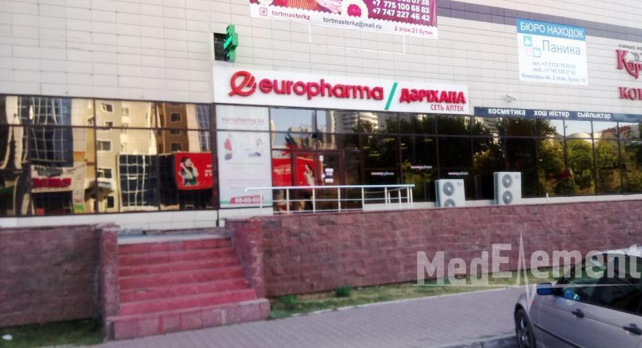 """Аптека """"EUROPHARMA"""" №62"""