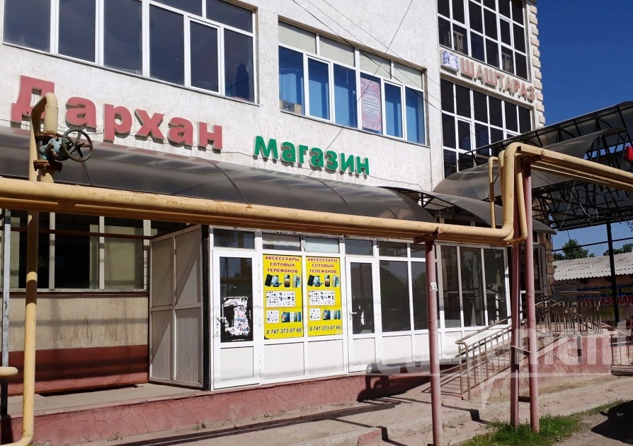 Аптека на Карасай батыра 115