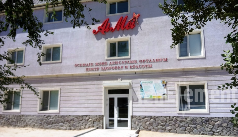 """""""AI MEI"""" сән және денсаулық орталығы"""