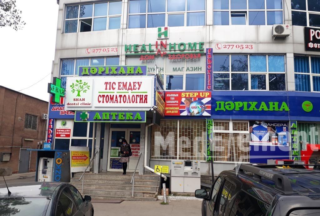 Процедурный кабинет на Алтынсарина 55Б
