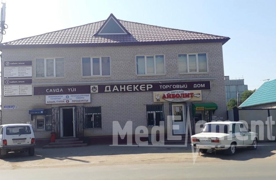 """Аптека """"АЙБОЛИТ"""" на Пожарского"""