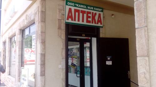 "Аптека ""FARM SHIFO MADAD"" №3"
