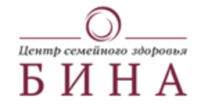 "Центр семейного здоровья ""БИНА"""