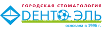 """Стоматологическая клиника """"ДЕНТО-ЭЛЬ"""" на Южнобутовской"""