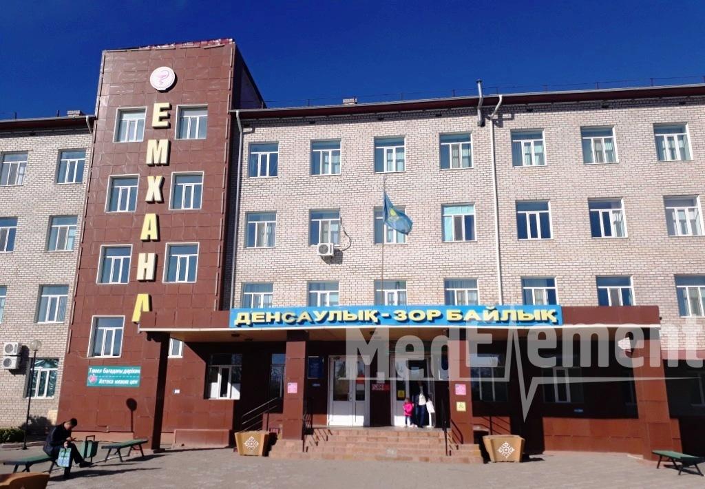 Социальная аптека при городской поликлинике